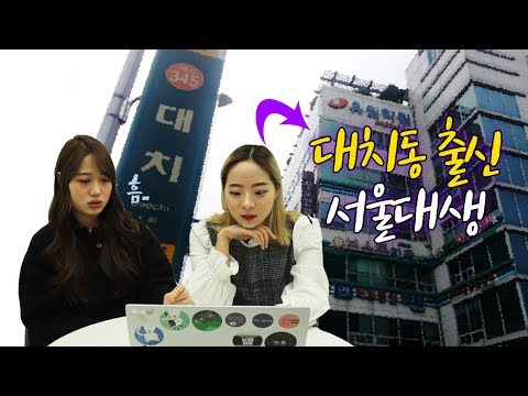 솔직한 스카이캐슬 리뷰 [진또배기]
