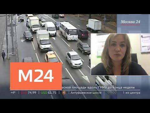 Москвичей предупредили о мокром снеге и гололедице - Москва 24