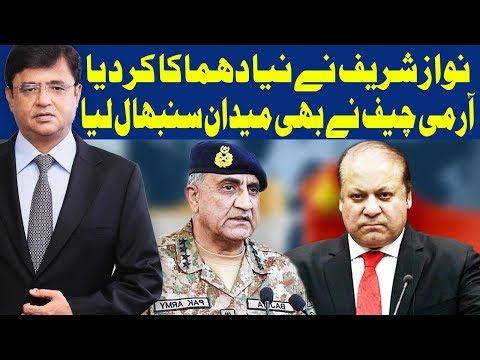Dunya Kamran Khan Ke Sath - 19 December 2017 | Dunya News