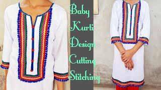 Girls kurti design 2018 cutting and stitching