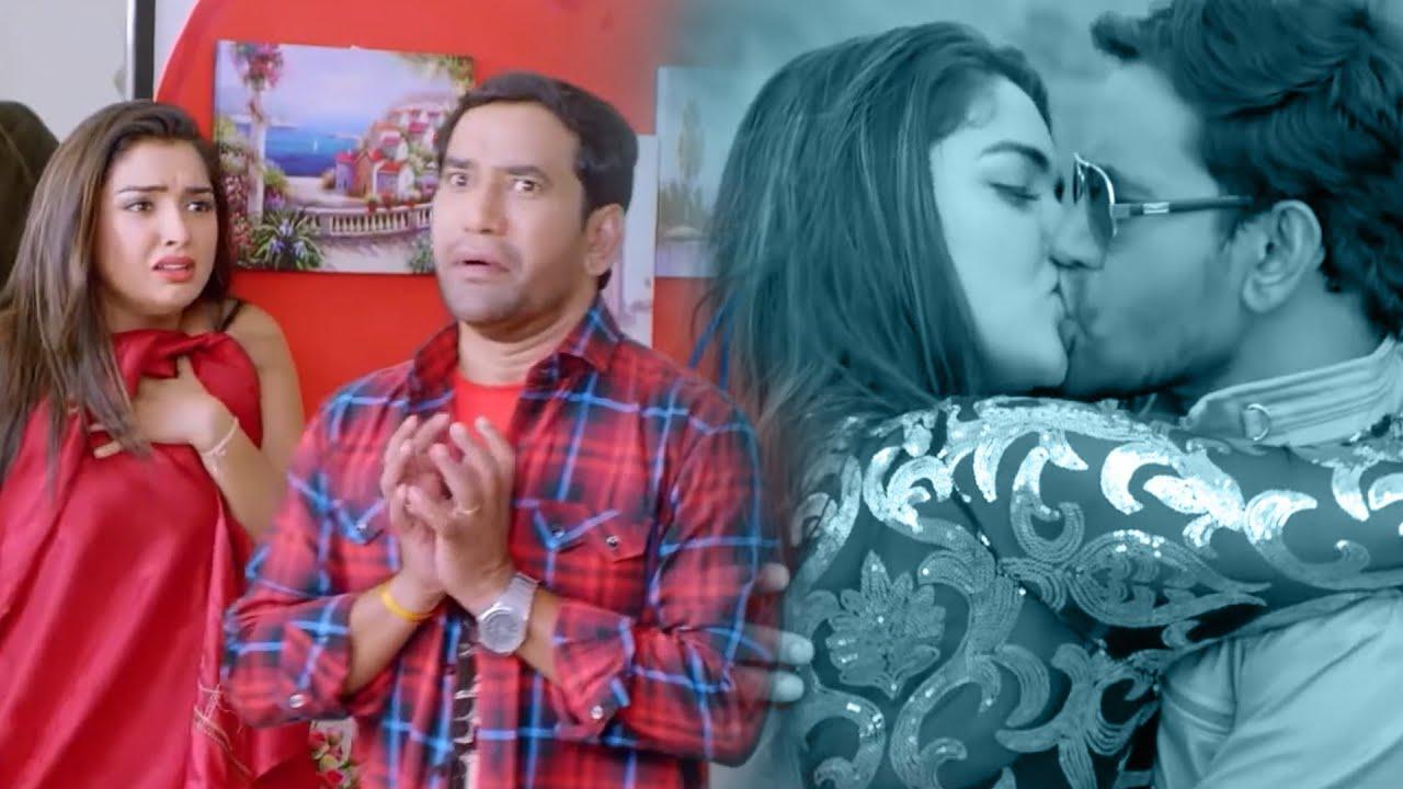 जब निरहुआ ने बिना कपड़े के देख लिया आम्रपाली दुबे को  - Bhojpuri Romantic Scene