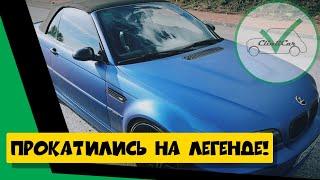 ОБЗОР ЛЕГЕНДЫ BMW E46/M3 КАБРИОЛЕТ. ClinliCar