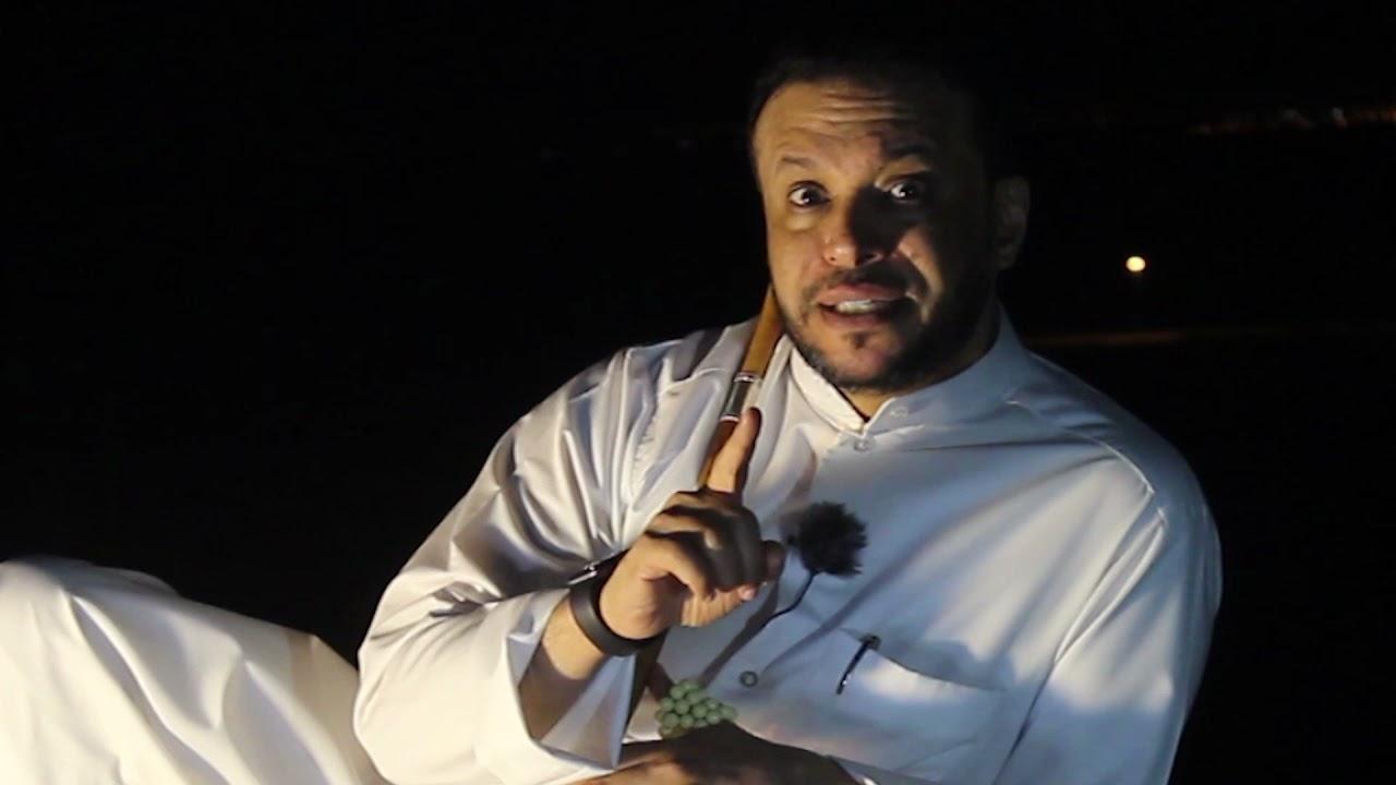 قصة #الجن والشباب اليمنيين في المملكة العربية #السعودية