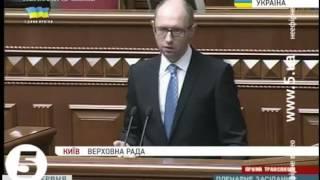 Яценюк в Раді:  'Газ воруют русскіє!'