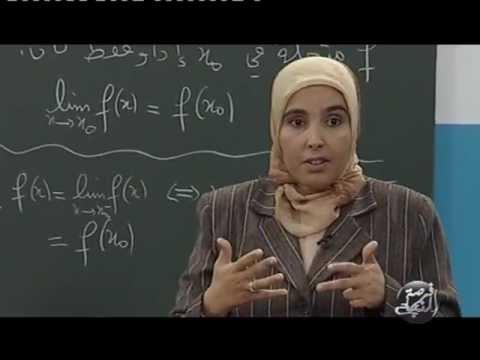 Mathématiques - Cours 1: Continuité d'une fonction