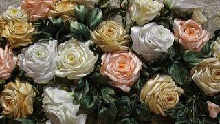 ПРЯМАЯ РОЗА -- ШКОЛА ВЫШИВКИ ЛЕНТАМИ  Татьяны Шелиповой How to Make Ribbon Roses /자수 리본 장미/ 丝带绣