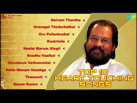 TOP 10 Songs of K JYesudasHeart Touching collectionTamil MovieHD Audio JukeboxYouTube