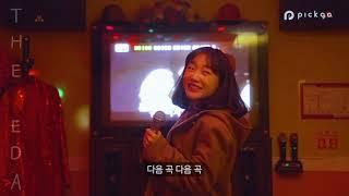 Kore Klip - Olaylar Olaylar