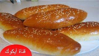 طريقة تحضير خبز محشي بالدجاج