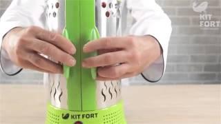 Обзор Шашлычница KITFORT КТ-1402