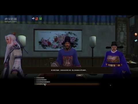 Age of Wushu - Rerolling Firewash Treasure (71k gold) + Random Token + Sky Ladder in the end.