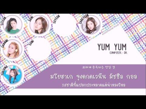 Thaisub produce 101 7 go up yum yum l easterssub