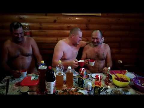 Пиво Баня и Д/Р !!!!!!Дружные посиделки!!