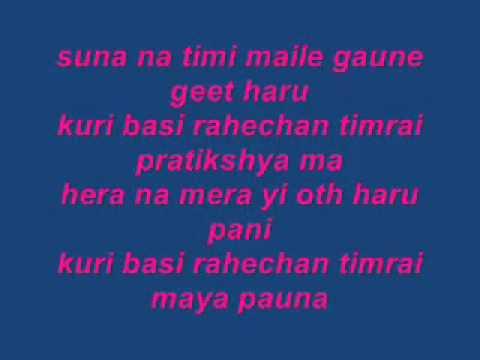 song chadai aau sudip gurung