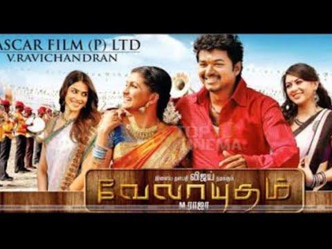 movies വീഡിയോ vijay action movie| director mohan raja