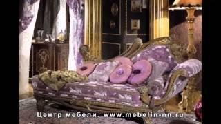 Мягкая мебель в Нижнем Новгороде от