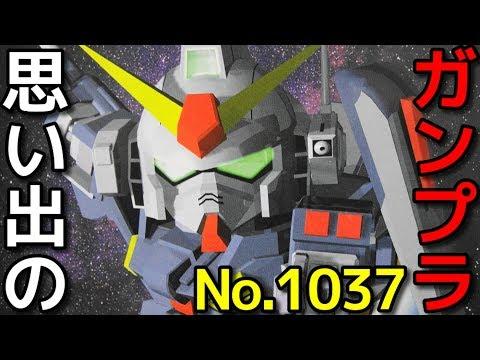 1037 Gジェネ No.07 フルアーマーガンダムMk-Ⅱ   『SDガンダムGジェネレーション』