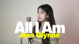 💙브니엘예고 입시생이 부른💙 Jess Glynne(제스글린) – All I Am (Cover by 오나예)