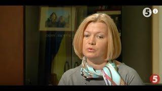 Ірина Геращенко - ексклюзивне інтерв