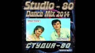Studio-80 Dance Mix 2014 ( JiiPee Mix )