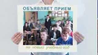 Реклама - Навашинский политехнический техникум