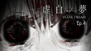 LESBIANS, PEDOPHILES & PSYCOPATHS!!? | Blank Dream (Ep.4)