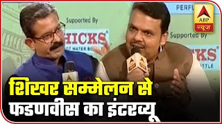 You Walk With Confidence When PM Modi Supports You: Fadnavis | Full Interview | ABP News