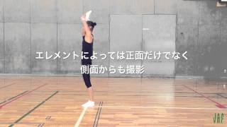 【物販紹介】チャレンジ競技「ベース・エレメント」