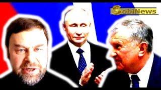 Download Корчагин: Путин в Питере вымогал у меня взятку! Я могу это подтвердить под присягой. SobiNews Mp3 and Videos
