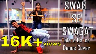 Swag Se Swagat Song | Tiger Zinda Hai | Dance Choreography | Salman Khan | Katrina Kaif