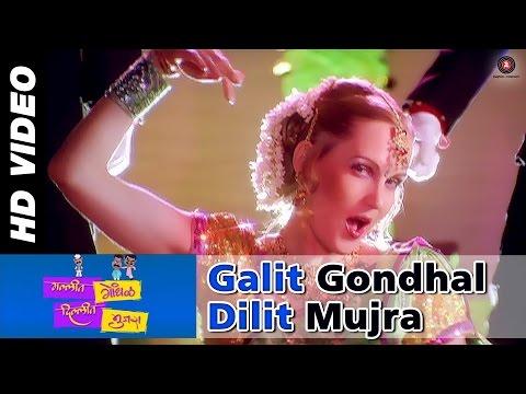 Galit Gondhal Full Video  Galit Gondhal Dilit Mujra  Lavani