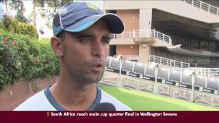 S.A Cricket Team Ready to take on Rivals Australia