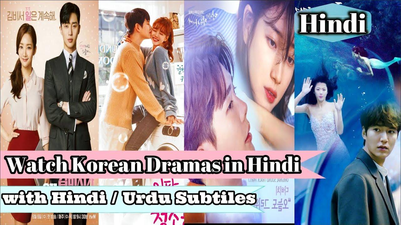 Download Top Korean Dramas in Hindi with Hindi Subtitles. ( हिंदी)
