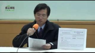 2010/01/15 陳俊旭博士、陳達成律師記者會