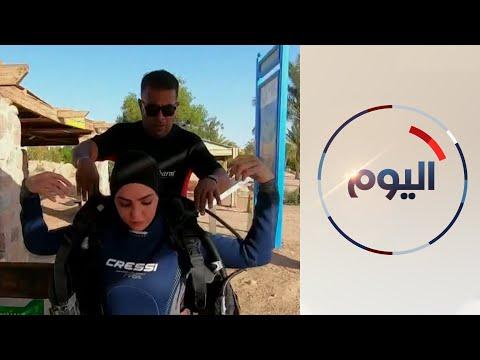 خسائر كبيرة تتكبدها أندية الغوص الخاصة في منطقة العقبة بالأردن  - 11:58-2020 / 7 / 28
