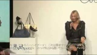 Maria Sharapova - MARIA PROMOTES COLE HAAN IN TOKYO - 2009