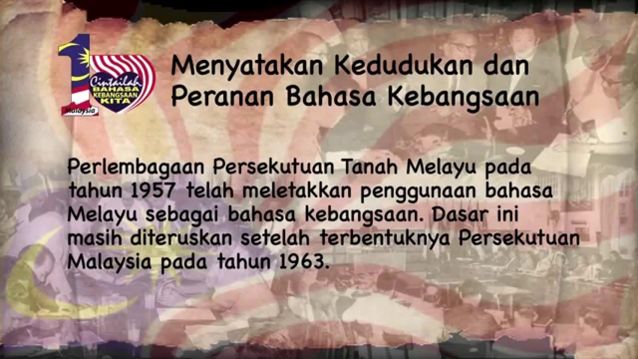Eduwebtv Sejarah Tahun 5 Bahasa Melayu Bahasa Kebangsaan Youtube