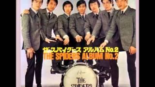 ザ・スパイダースによる、Dave Clark Fiveのカバー曲です。 原曲と比べ...