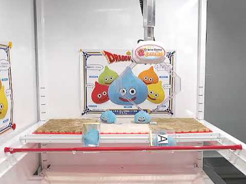Got [Dragon Quest - AM Squishy Small Plushy Slime A]!!