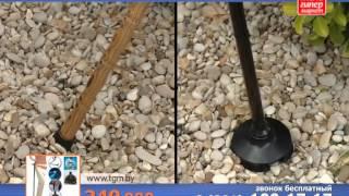 Magic Cane - Трость складная с фонариком(, 2015-02-16T08:51:06.000Z)