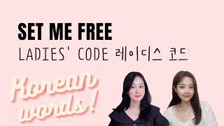 """Set Me Free"" by Ladies' Code(레이디스코드) - Basic Kore…"