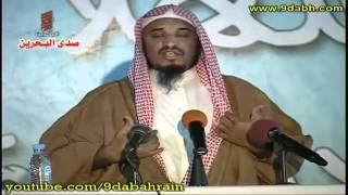الشيخ سليمان الجبيلان محاضرة إبتسم | 3 - 3