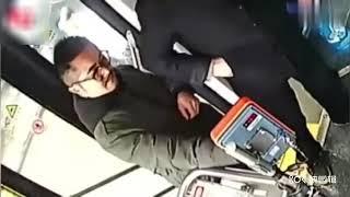 男子连捶公交司机脑袋18拳!