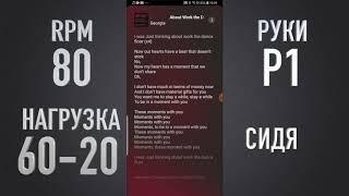 2.01 - Скорость / Стоя - Видео инструктор сайкл тренировки для похудения, упражнения, обучение