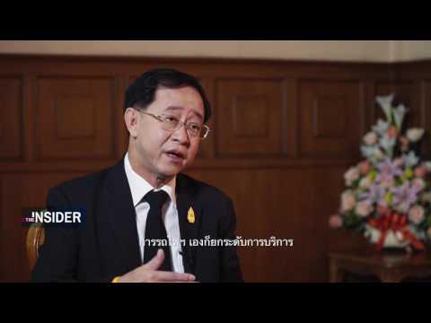 The Insider Thailand Ep15 : Full Episode