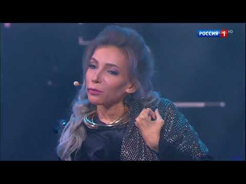 Юлия Самойлова - Flame Is Burning