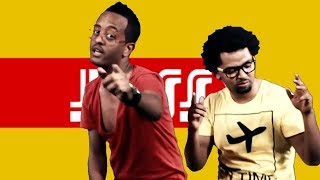 Yosef Gebre ft Nhatty Man – Kibechilegn (Ethiopian Music Video)