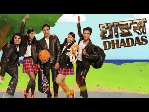 2018 DHADAS | Super hit Marathi Movie | Rohit Dalvi, Vishal Kher, Pravin