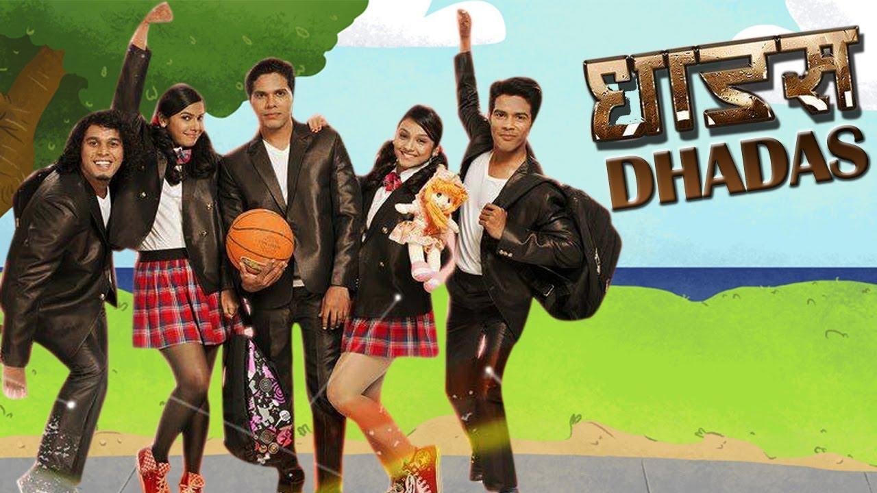 shikari marathi movie 2019