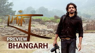 Bhangarh | Ekaant - Season 1 | Akul Tripathi - Preview